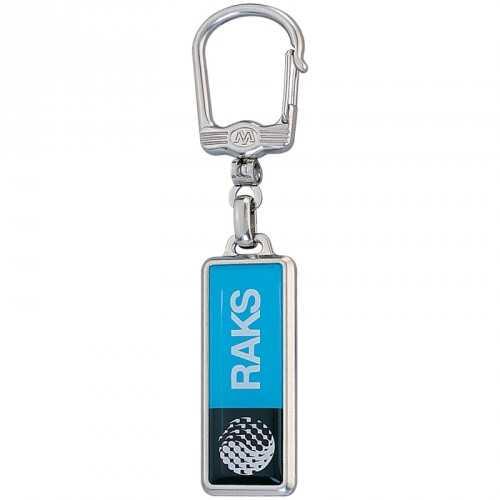 Porte-clés métal rectangulaire