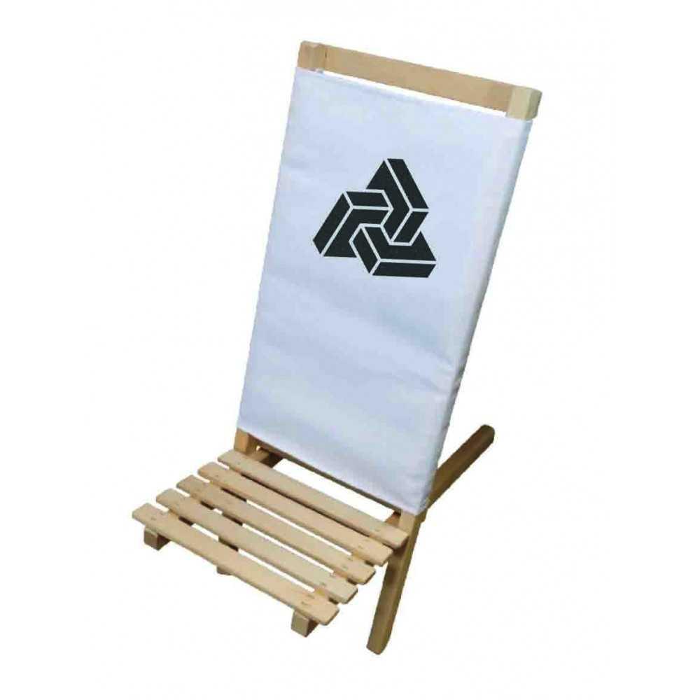le chaise basse de nos produits transats personnalis s. Black Bedroom Furniture Sets. Home Design Ideas